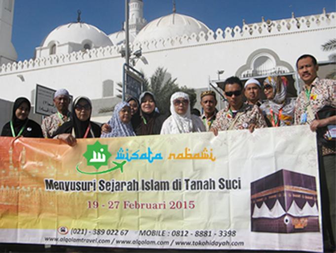 Travel Umroh Murah