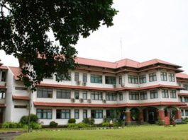 International Islamic Boarding School