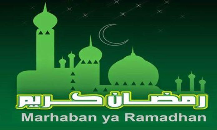 jadwal buka puasa ramadhan
